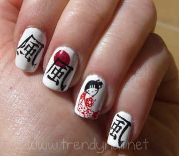 Japanese Style 012 wm